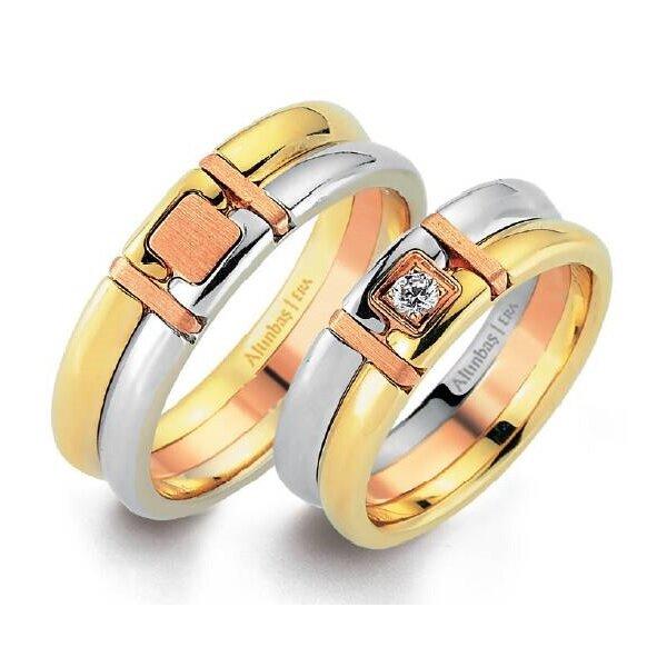 Altın Triamor İkili Alyans