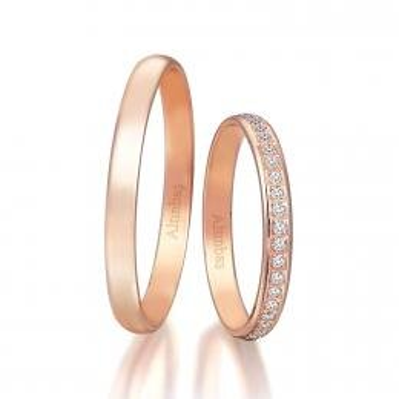 Gold Wedding Rings I&U